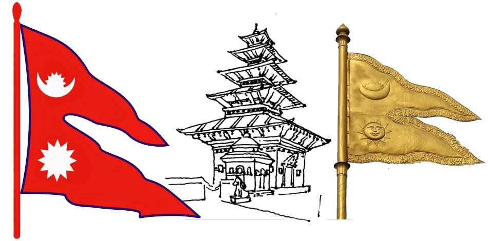 नेपाली झन्डाको ऐतिहासिक पृष्ठभुमी