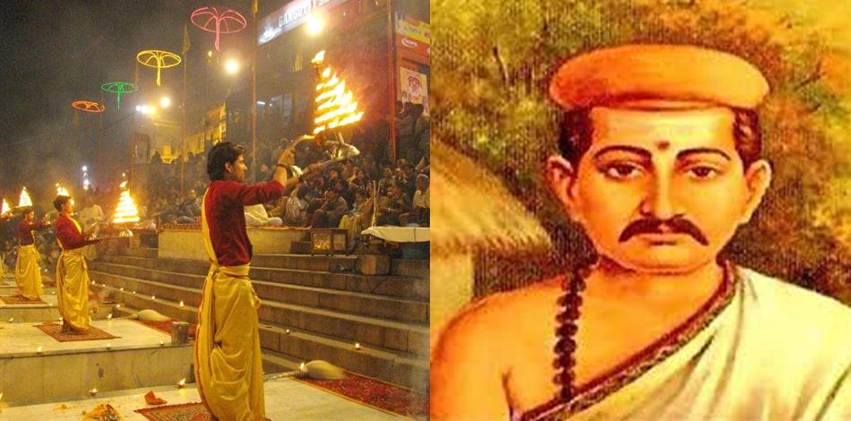 श्री पशुपतिनाथको महास्नान र महाभोगमा मैथिली ब्राह्मणहरूको सहभागिता