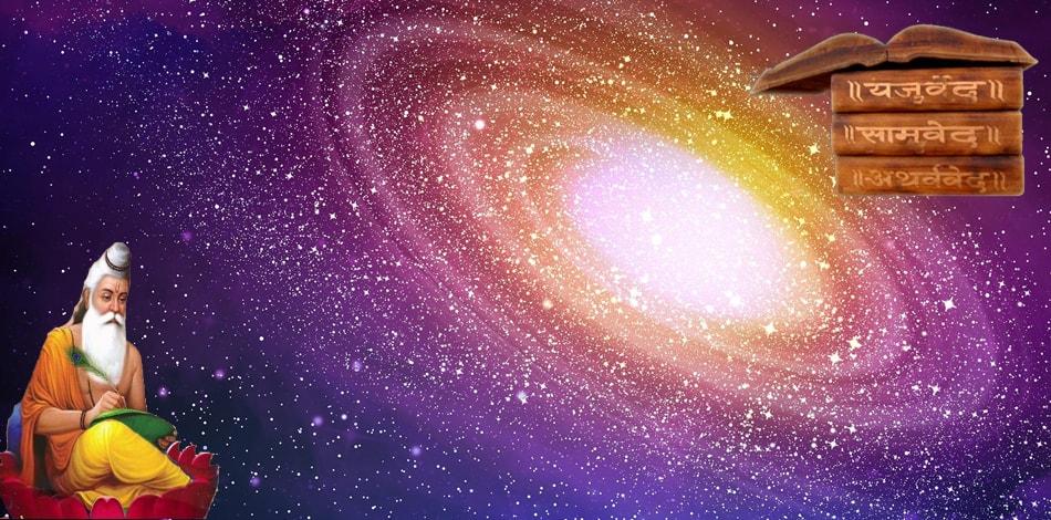 वेद र मानवजातिको सृष्टि