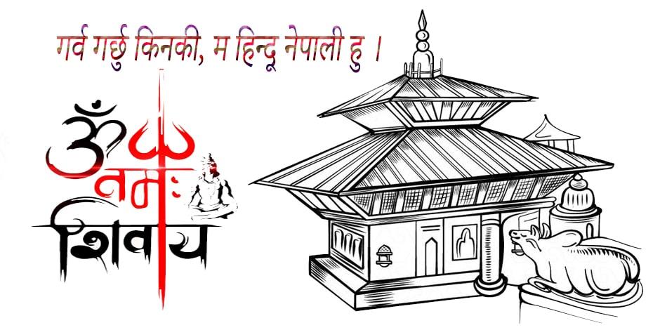 नेपाल, हिन्दूत्व र पहिचान