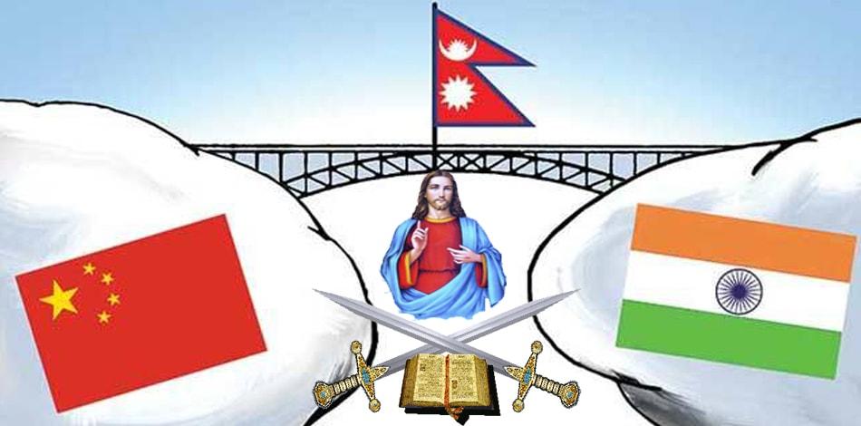 नेपालमा धर्मान्तरण, भु-रणनैतिक महत्वको आधार