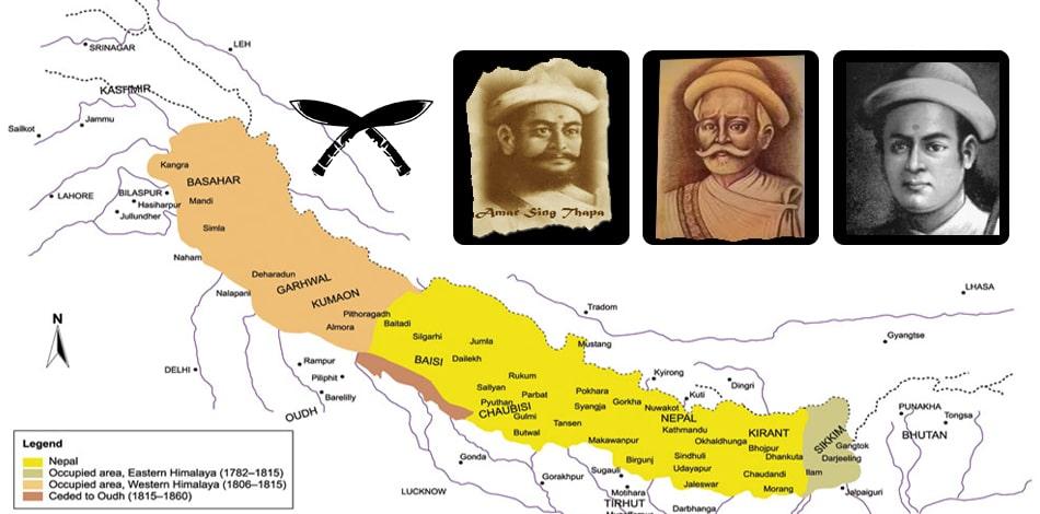 सुगौलीको सन्धि र नेपालको सार्वभौमिकता